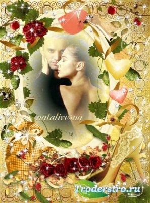 Романтическая  рамка  – Я брошу все к твоим ногам, лишь ключ от сердца мне  ...