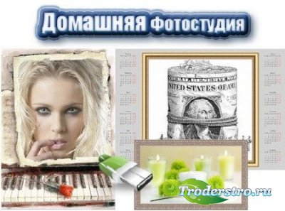Домашняя Фотостудия 3.71 Portable
