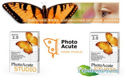 PhotoAcute Studio 2.94