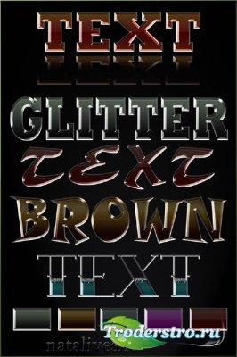 Блеск - стили текстовые  №13 / Glitter -Text styles