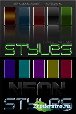 Стили текстовые – Блеск неона  / Text styles - Shine of a neon