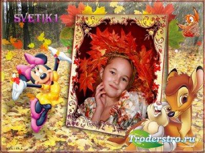 Детская рамка для фото - Осенняя сказка
