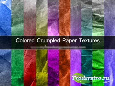 Текстуры - Помятая Разноцветная Бумага