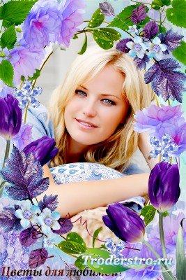 Цветочная рамка для Photoshop – Цветы для любимой