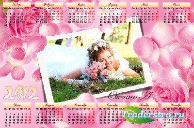Календарь с вырезом под фото на 2012 год -  Роза символ красоты