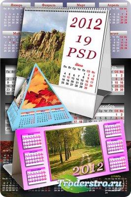 Календарные сетки на 2012 год
