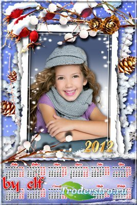 Календарь-рамка на 2012 год - Снег кружится, летает, летает