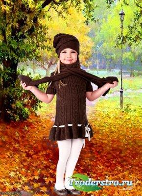 Детский шаблон - Прогулка в осеннем парке