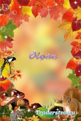 Рамка для фото – Осень в сказочном лесу