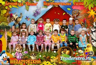 Клипарт – Осень (для групповых фотографий детский сад)