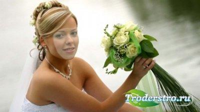 Шаблон для фото Невеста с букетом