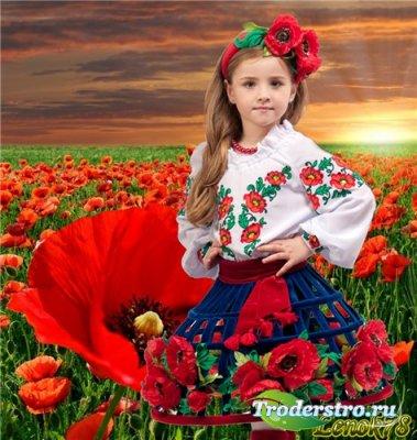 Детский шаблон - Девочка в маковом поле