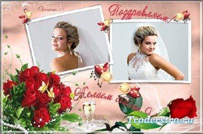 Рамка  для фотошоп – Красные розы символ любви и страсти