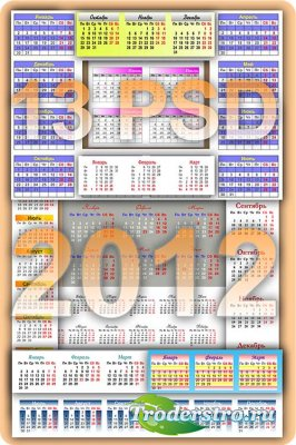 13 календарных сеток на 2012 год