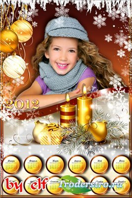 Календарь-рамка на 2012 год - В ожидании чудес