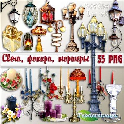 PNG клипарт - Свечи, фонари,торшеры