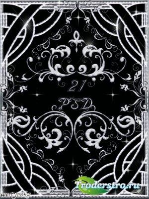 Клипарт - Серебрянные орнаменты