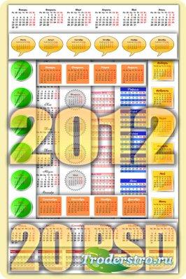 20 календарных сеток на 2012 год
