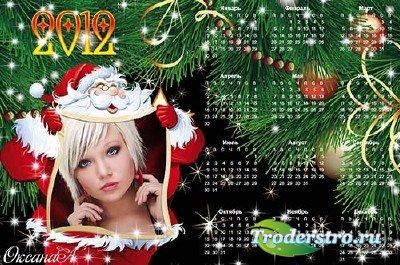Календарь на 2012 год  –  Письмо от деда мороза