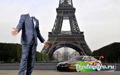 Шаблон мужской - на спортивной машине в Париже