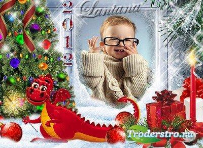 Детская новогодняя рамка - И Дракоша в Новый год тоже к елочке идет