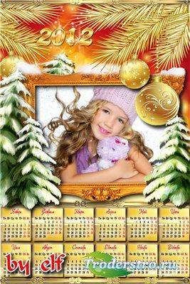Новогодний календарь 2012 с вырезом для фото