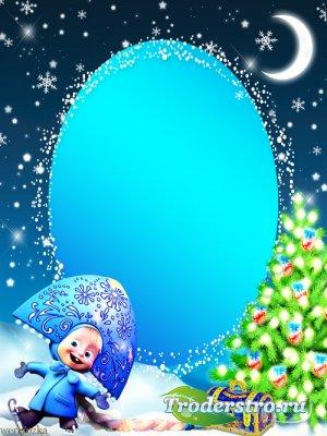 Детская новогодняя рамка для фото - Озорная Маша и красавица зима