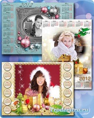 3 новогодних календаря - рамки на 2012 год