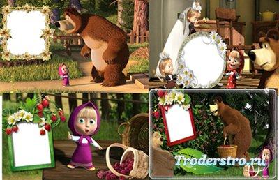 Восемь рамок с Машей и медведем