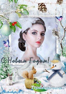 Новогодняя рамка для фотошопа – Зимний денек