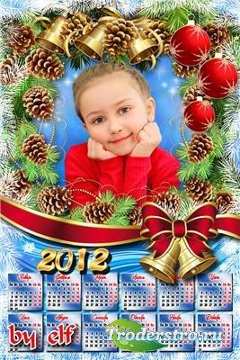 Календарь 2012 с рамкой для фото - На пороге Новый год