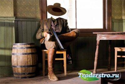 Шаблон мужской - ковбой с обрезом