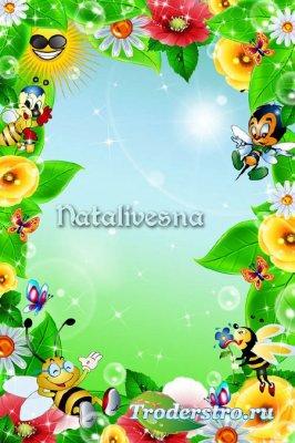 Цветочная детская  рамка  – Собрались все на лужайке -  пчелки, бабочки, цв ...