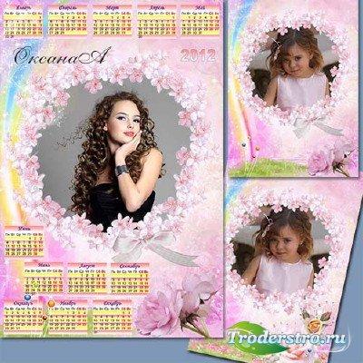Набор для оформления фото из календаря  на 2012 год и 2 фоторамок  -  Розов ...