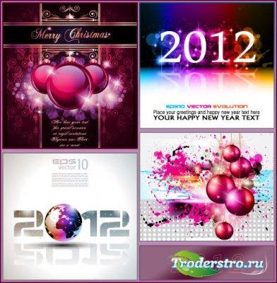 Векторная открытка - Happy New Year 2012!