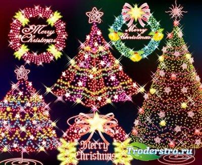 Клипарт - Новогодние светящиеся ёлки