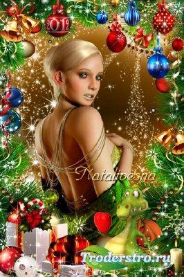 Новогодняя рамка  – В наступающем году, я тебе своё сердечко подарю…