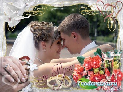Свадебная рамка для фото – В любви и радости – 6