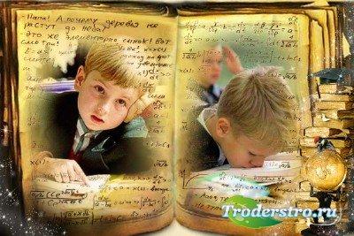 Детская фоторамка - Гранит науки