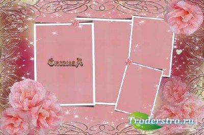 Рамка для фотошоп – Розовое настроение