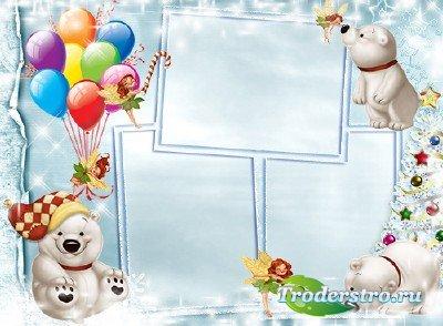 Детская рамочка - Белый снег пушистый в воздухе кружится, белые медведи, сл ...