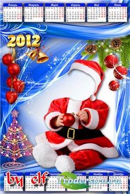 Шаблон-календарь - Маленький Дед Мороз