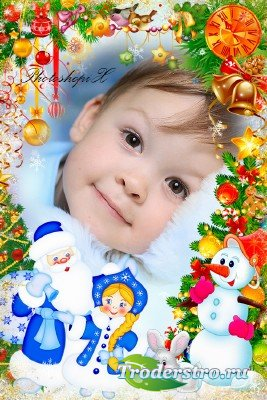Новогодняя детская рамка с Дедом Морозом и Снегурочкой