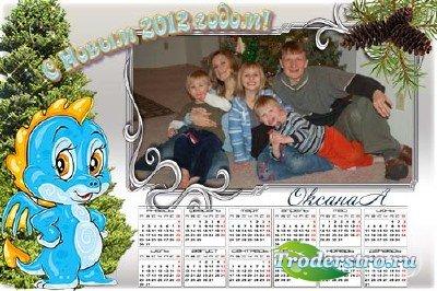 Календарь-рамка  на 2012 год  - Семейный с голубым драконом