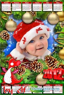 Рамка-календарь на 2012г - Счастливого Нового года
