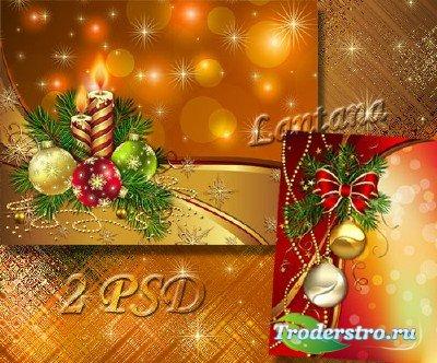 PSD исходники - Новогодняя мишура  № 16
