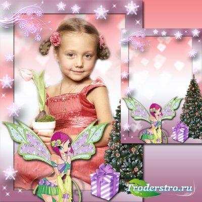 Рамка для девочек с Текной - Винкс поздравляют с Новым годом