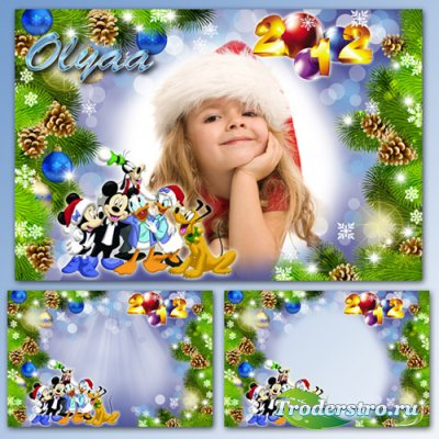 Праздничная детская рамка -  Новый год с Микки и его друзьями