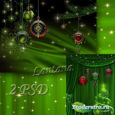 PSD исходники - Новогодняя мишура  № 18