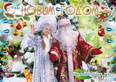 Мега скрап «Новогоднний»